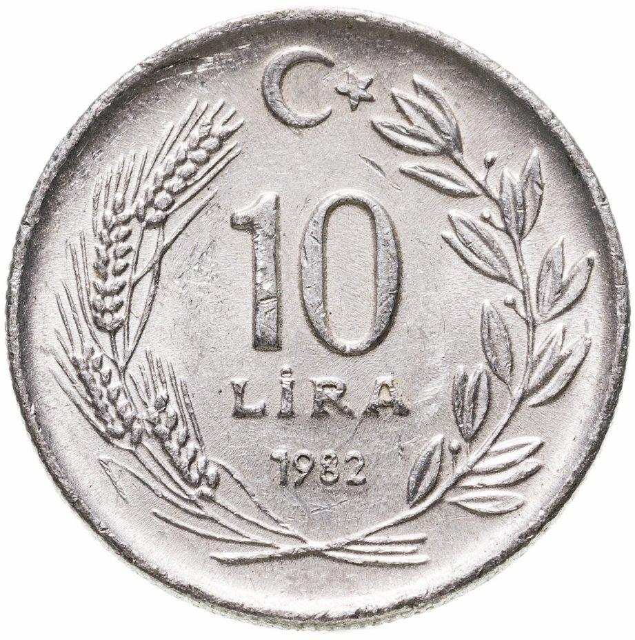 купить Турция 10лир (lira) 1982