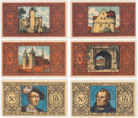 купить Германия (Тюрингия: Шмалькальден) набор из 6 нотгельдов 1921