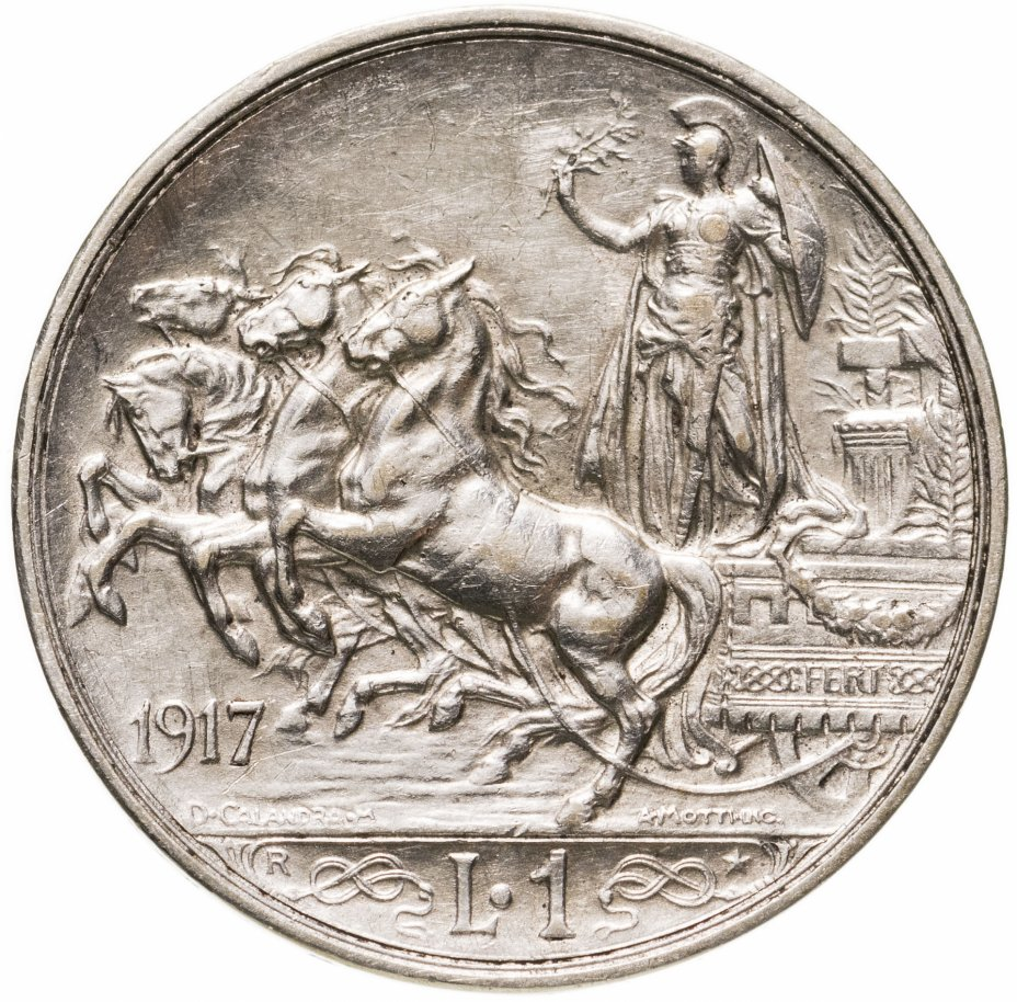 купить Италия 1 лира 1917