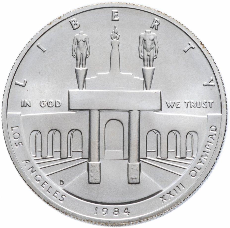 """купить США 1 доллар 1984 """"XXIII летние Олимпийские Игры, Лос-Анджелес 1984"""" D"""