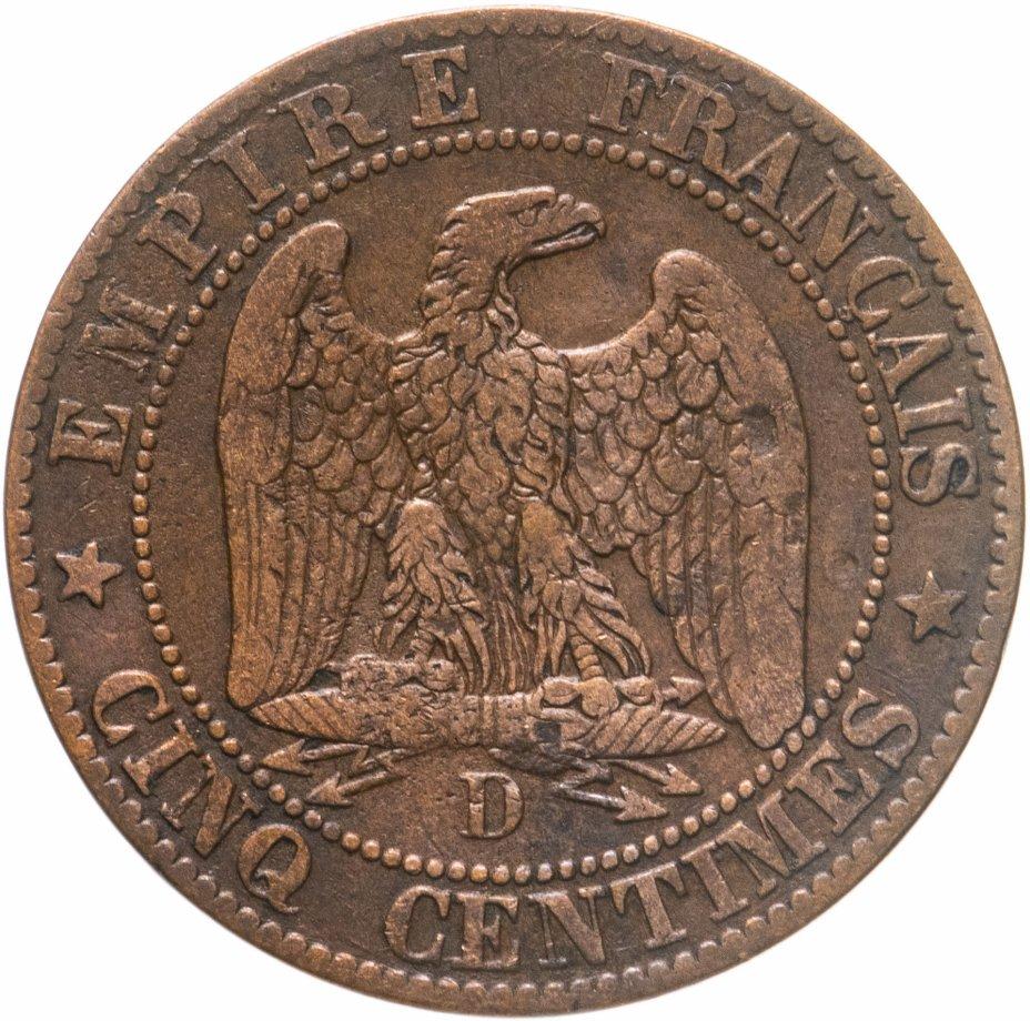 купить Франция 5сантимов 1855 D