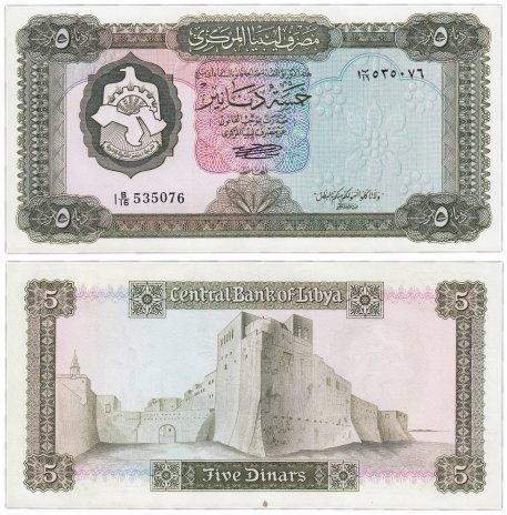 купить Ливия 5 динар 1971-1972 (Pick 36b)
