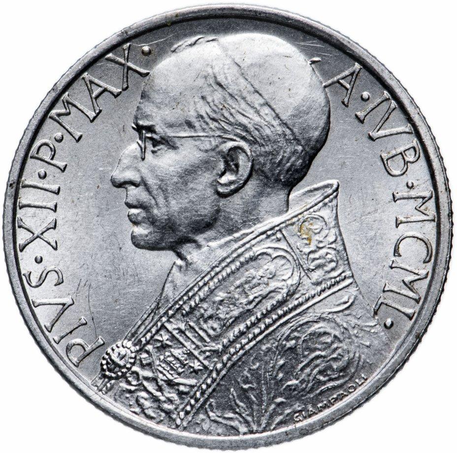купить Ватикан 5 лир (lire) 1950
