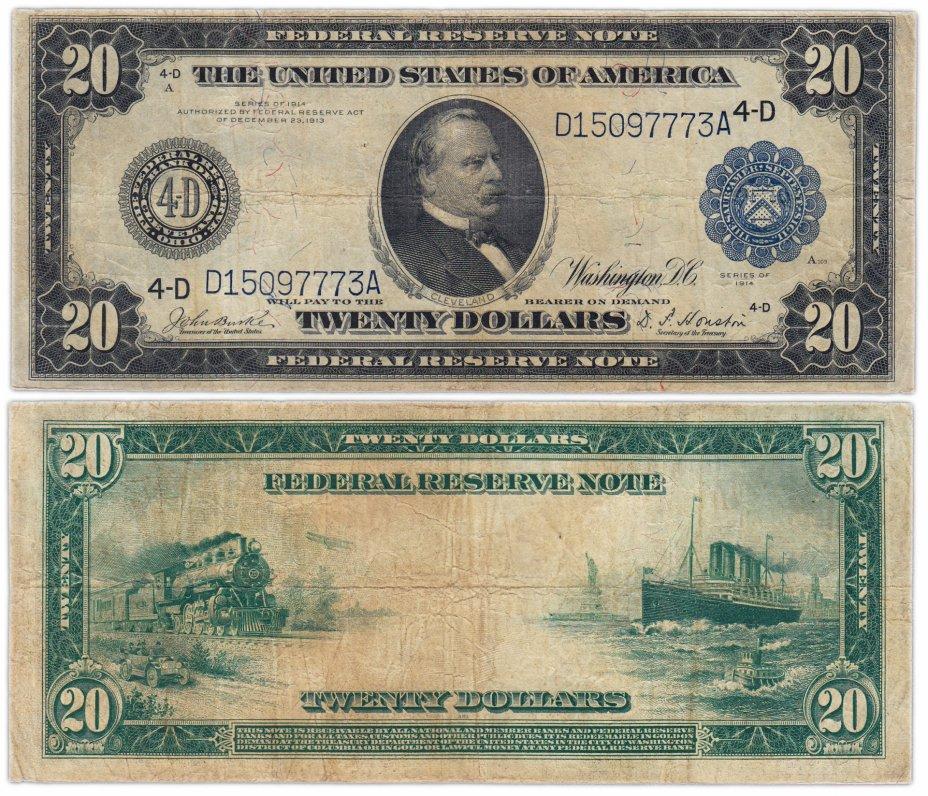 купить США 20 долларов 1914 Series 1914 (Pick 361) Clevland, Burke-Houston