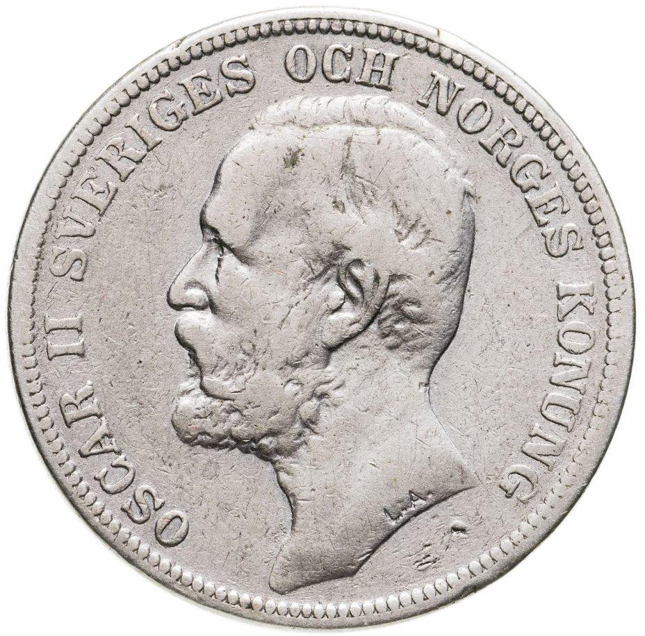 купить Швеция 2кроны (kronor) 1898