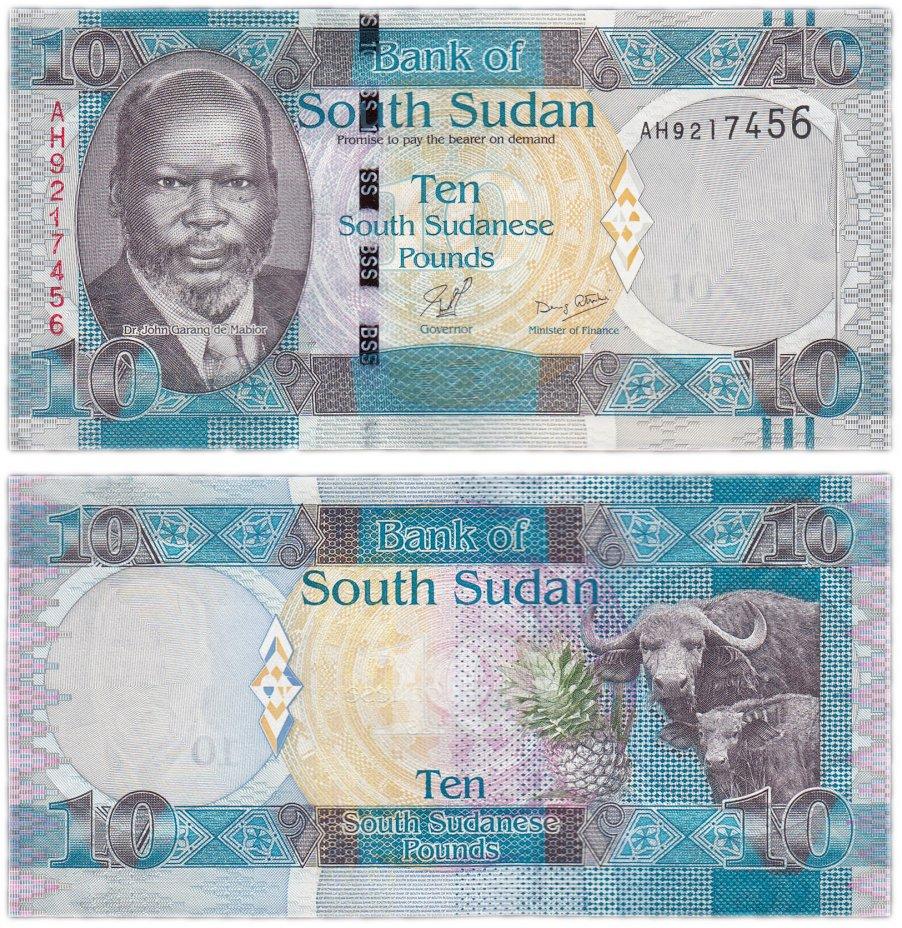 купить Южный Судан 10 фунтов 2011 (Pick 7) Без указания даты