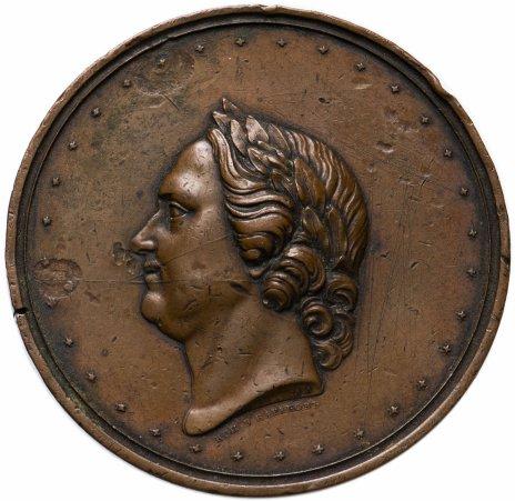"""купить Медаль """"В воспоминание двухсотлетия со дня рождения императора Петра Великого"""""""
