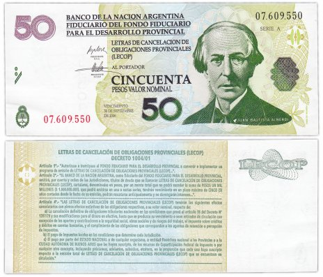 купить Аргентина (Banco de la Nacion) 50 песо 2006