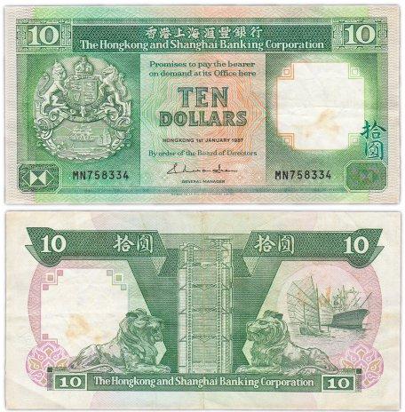 купить Гонконг 10 долларов 1987 (Pick 191a)