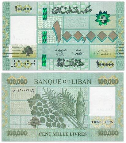 купить Ливан - 100000 ливров 2020 год (Рick-95d) Бумага
