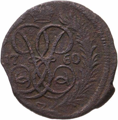 купить Денга 1760