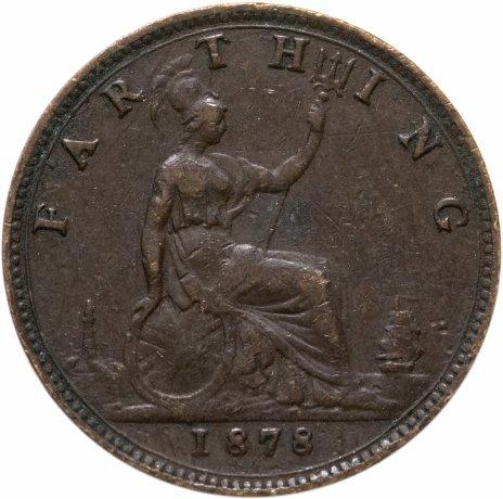 купить Великобритания 1 фартинг (farthing) 1878