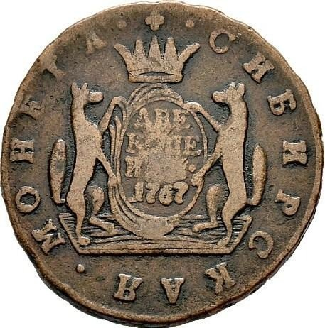 купить 2 копейки 1767 года без букв