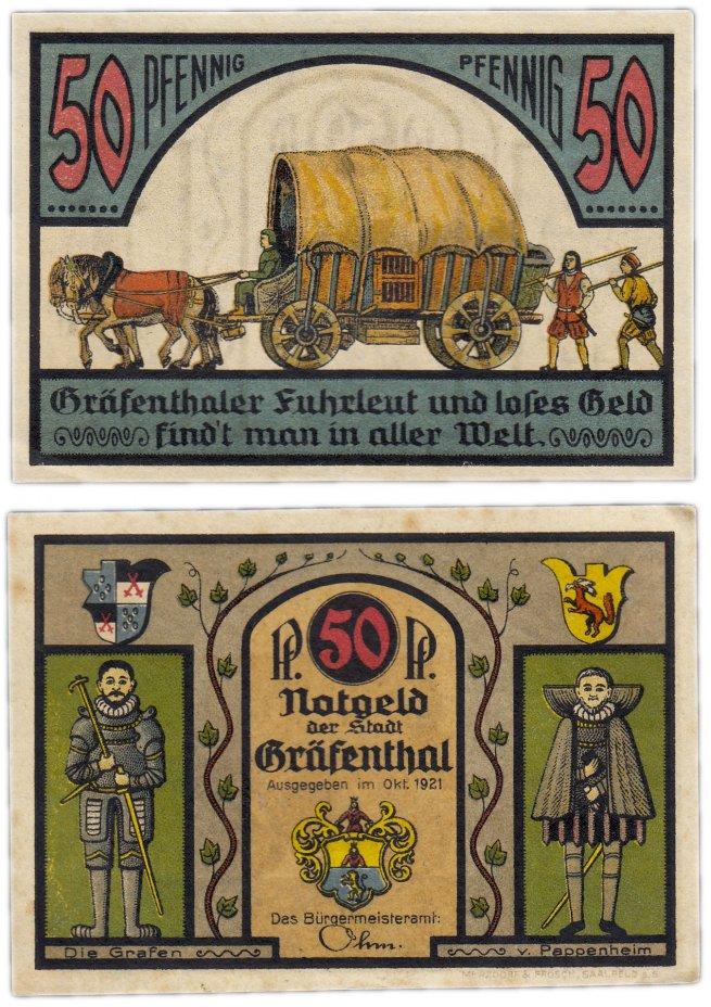 купить Германия (Тюрингия: Гревенталь) 50 пфеннигов 1921 (463.2/B1)