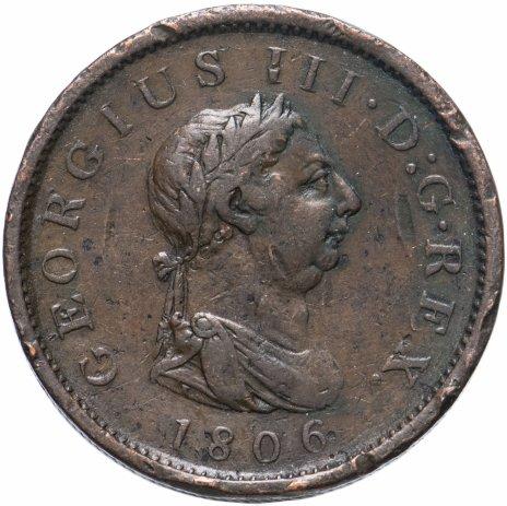 купить Великобритания 1 пенни 1806 Король Георг III