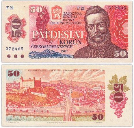 купить Чехословакия 50 крон 1987