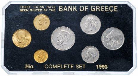 купить Греция годовой набор 1980 (7 монет)