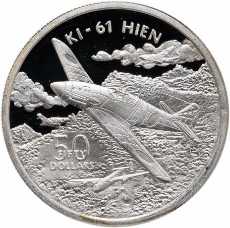 """купить Маршалловы острова 50 долларов 1991 """"Легендарные самолёты Второй мировой войны - Истребитель «Хиэн»  (Japanese KI-61 Hien)"""""""