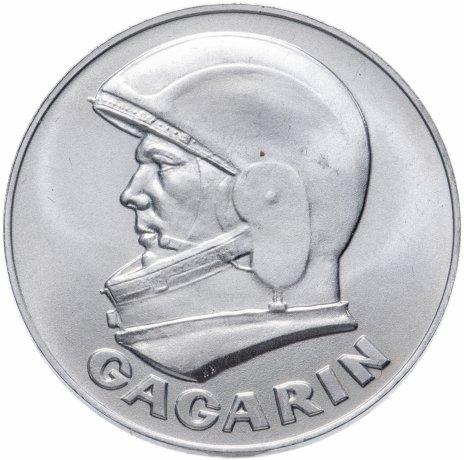 """купить Жетон """"Гагарин. Первый человек в космосе. Восток 12.04.1961"""""""