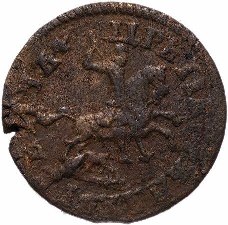 купить 1 копейка Петра I периода 1705-1716 гг