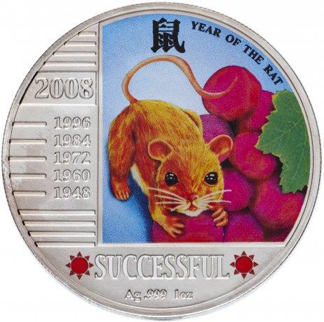 """купить Ниуэ 1 доллар 2008 """"Лунный календарь: год крысы (успех)"""""""
