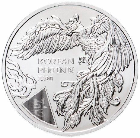 купить Южная Корея 2020 Феникс 1 унция серебряная медаль