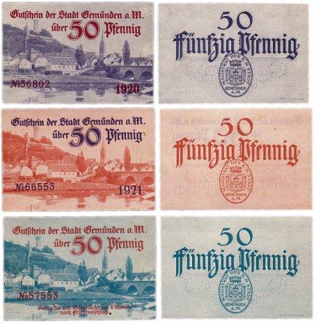 купить Германия (Бавария: Гемюнден-ам-Майн) набор из 3-х нотгельдов 1920-1921