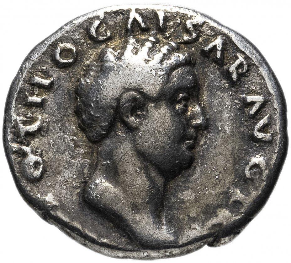 купить Римская империя, Отон, 69 год, денарий.