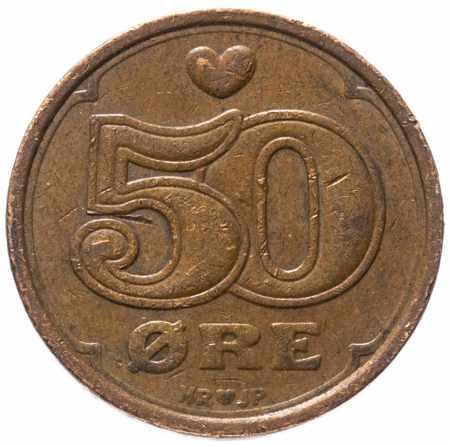 купить Дания 50 эре 1989-2019, случайная дата