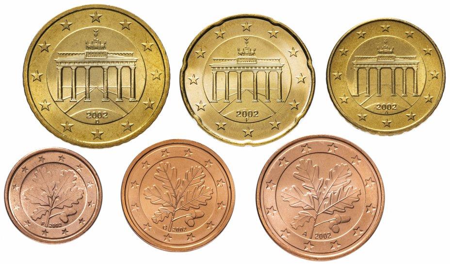купить Германия набор евроцентов для обращения 2002 (6 штук, UNC)