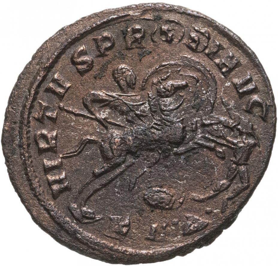 купить Римская империя, Проб, 276-282 годы, Антониниан (Аврелианиан).