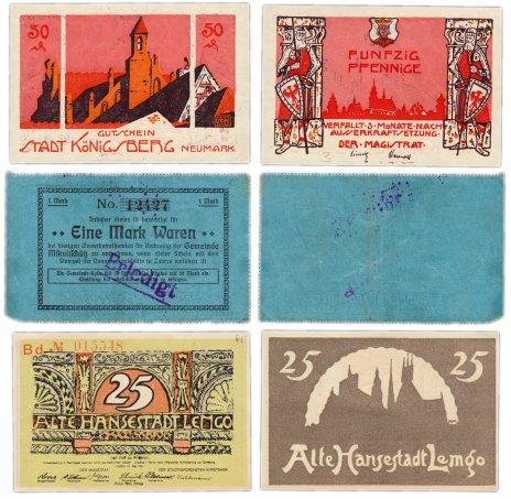 купить Германия (разные земли) набор из 3-х нотгельдов 1921