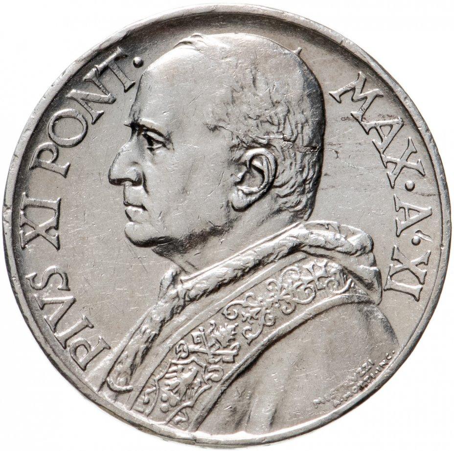 купить Ватикан 10лир (lire) 1932