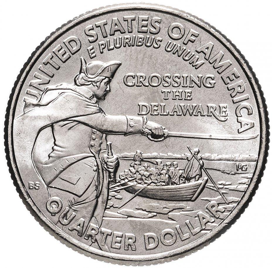 """купить США 1/4 доллара (25 центов, квотер) 2021 P """"Генерал Джордж Вашингтон переправляется через р. Делавэр"""""""