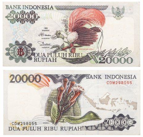 купить Индонезия 20000 рупий 1995 год (1997) Pick 135c