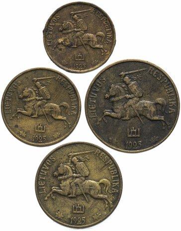 купить Литва набор из 4-х монет 1925