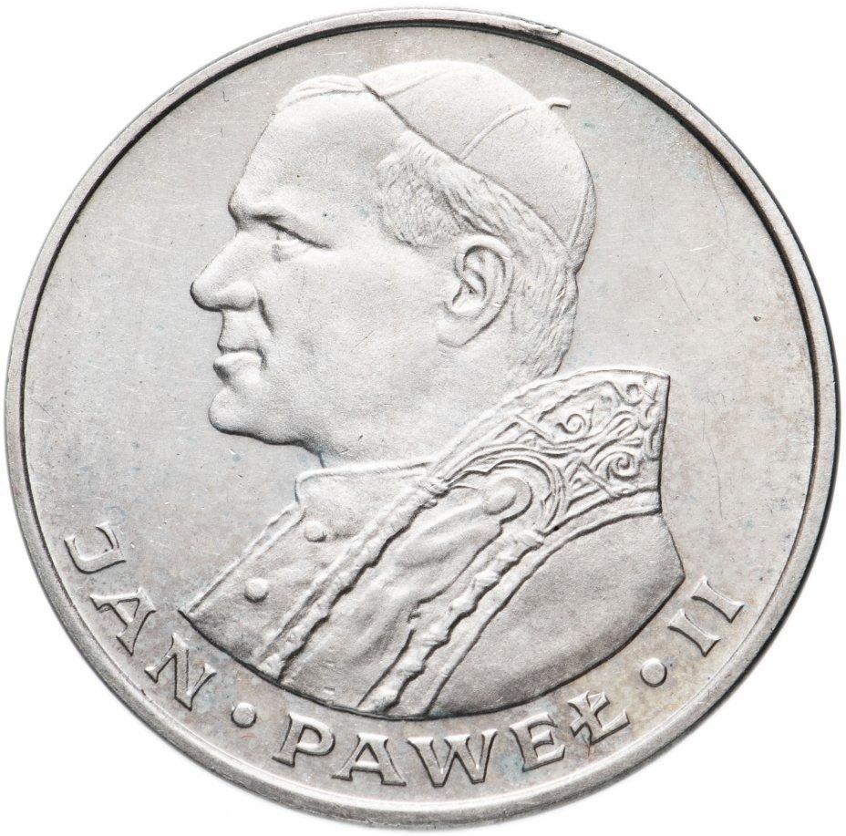"""купить Польша 1000 злотых 1982  """"Папа Иоанн Павел II"""""""