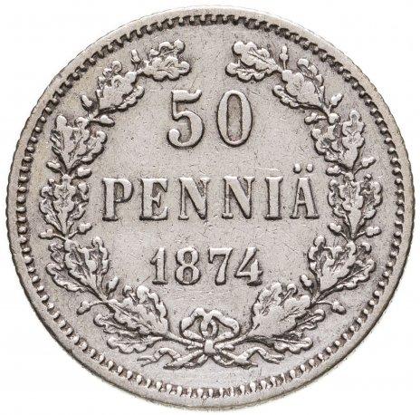 купить 50 пенни (pennia) 1874 S