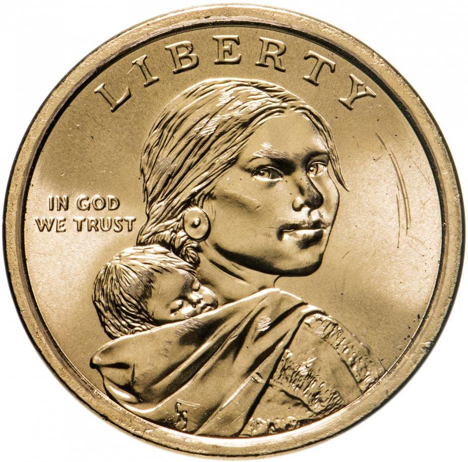"""купить США 1 доллар (dollar) 2021 """"Коренные Американцы - Коренные американцы в армии США"""""""