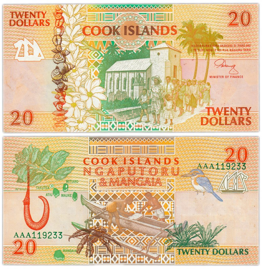 купить Острова Кука 20 долларов 1992 (Pick 9)