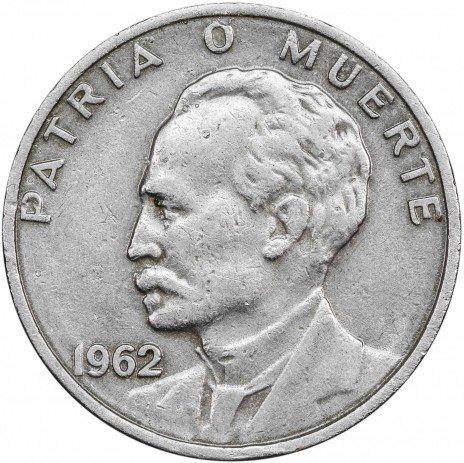 купить Куба 20 сентаво 1962