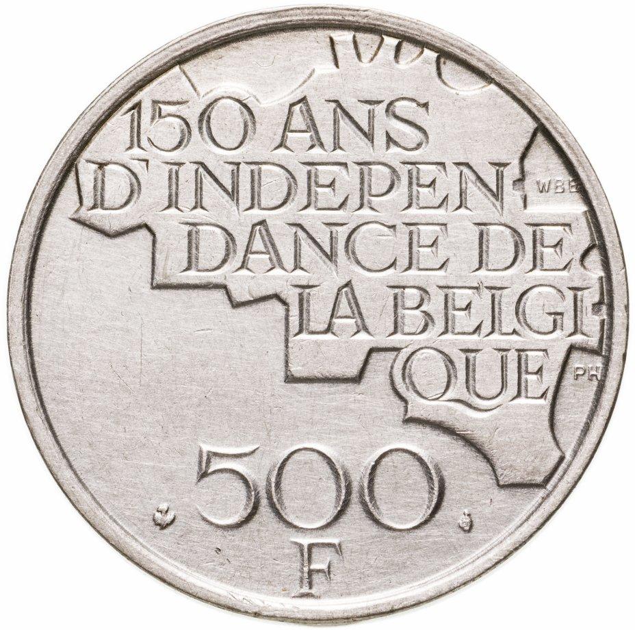 купить Бельгия 500 франков 1980 /BELGIQUE/