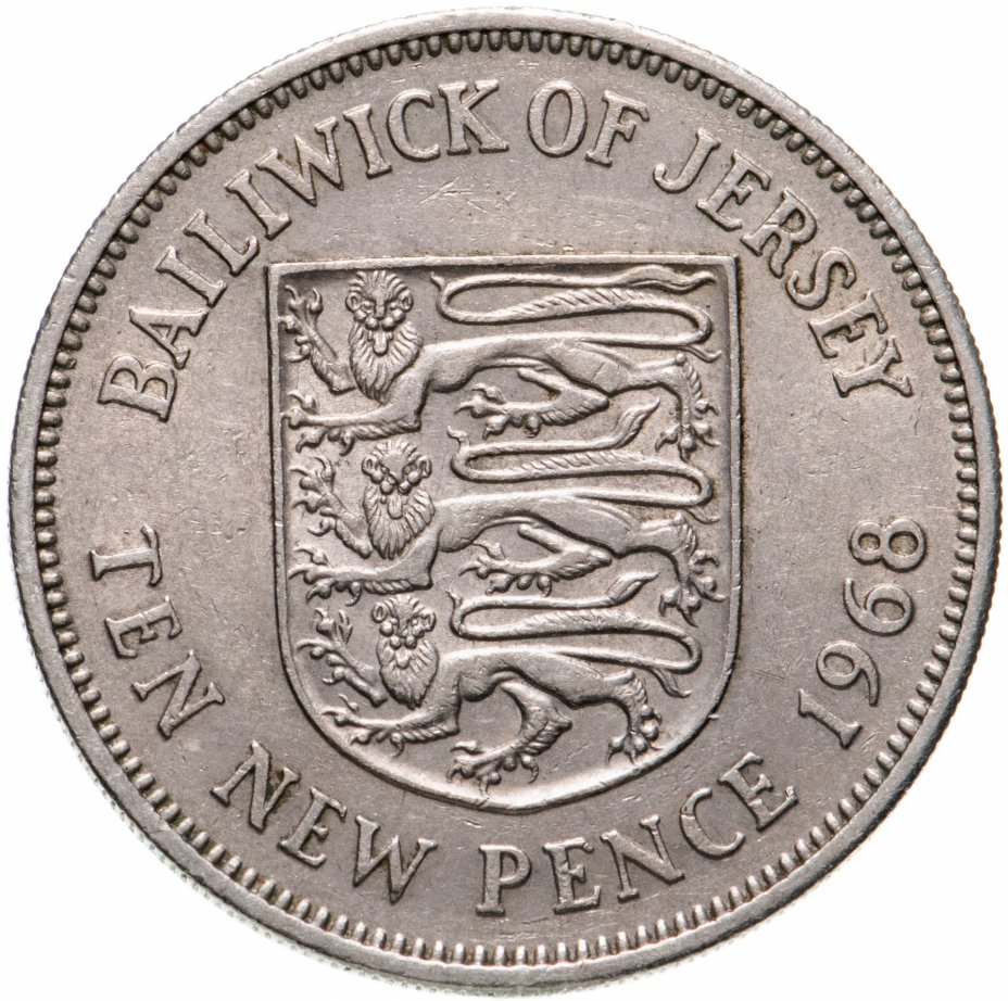 купить Джерси 10 новых пенсов (new pence) 1968