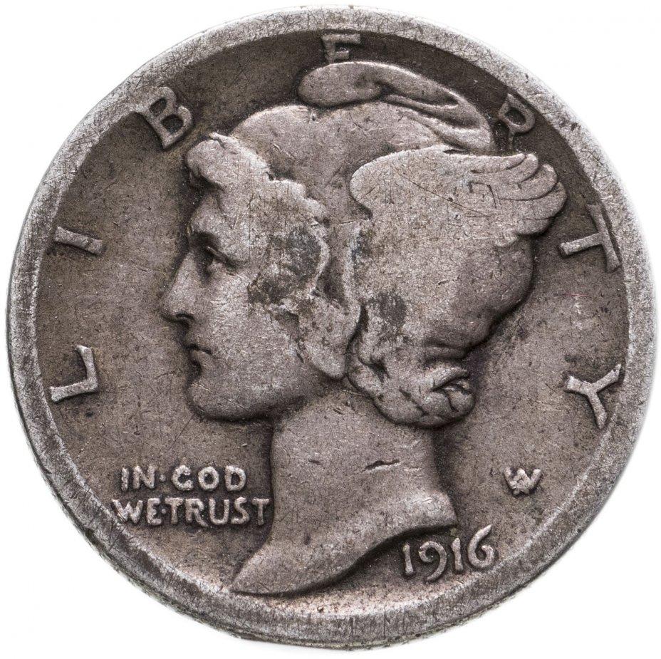 купить США 10 центов (дайм, one dime) 1916  Mercury Dime Без отметки монетного двора