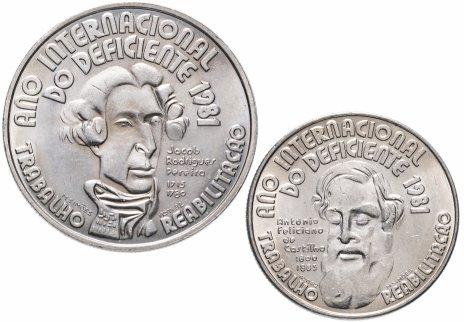 купить Португалия 25 и 100 эскудо 1981 «Год Инвалидов»