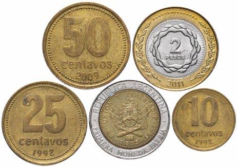 купить Аргентина набор 10, 25, 50 сентаво и 1, 2 песо 1992-2016