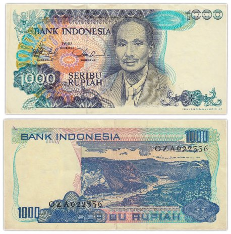 купить Индонезия 1000 рупий 1980 (Pick 119)
