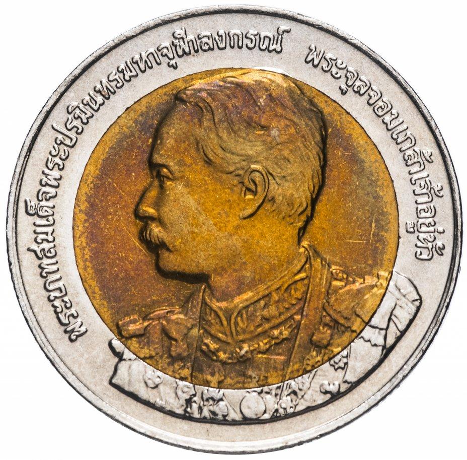 """купить Таиланд 10 бат 2003 """"150 лет со дня рождения Рамы V"""""""