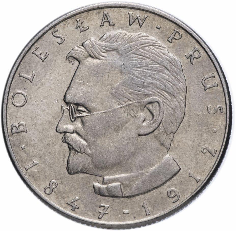 купить Польша 10 злотых 1977