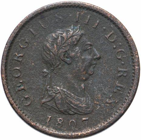 купить Великобритания 1 пенни 1807 Король Георг III